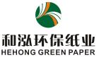 浙江和泓環保紙業有限公司