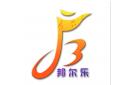 湖南安邦笛疗文化艺术传播有限公司