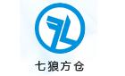 江苏七狼方仓科技有限公司