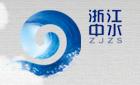 浙江中水工程技术有限公司海南分公司