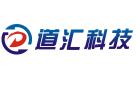 东莞道汇环保科技股份有限公司