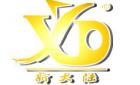湖南新大陆生态建设有限公司