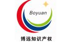 深圳博远知识产权代理有限公司最新招聘信息