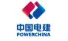 中国水利水电第五工程局有限公司第一分公司