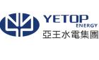 广西亚王电力开发有限公司