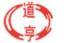 北京道亨興和電力工程有限公司
