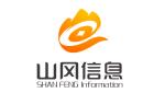 广州山风信息科技有限责任公司