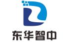 北京东华智中能源互联网科技有限公司