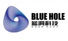 杭州蓝洞科技有限公司