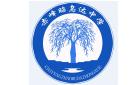 赤峰昭乌达中学