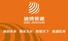 陕西迪博景源测绘地理信息有限公司