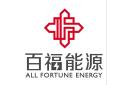 江苏百福能源科技有限公司