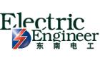广东东南输变电工程有限公司