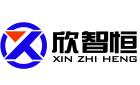 北京欣智恒科技股份有限公司