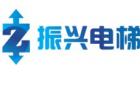 上海振興電梯安裝工程股份有限公司合肥分公司