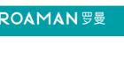 廣東羅曼智能科技股份有限公司