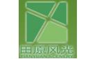 深圳市田原风光园林绿化有限公司