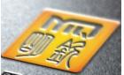 广州市明钦园林工程有限公司