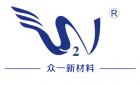 東莞市眾一新材料科技有限公司