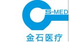 深圳市金石�t��科技有限公司最新招聘信息