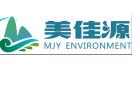 武汉美佳源环境工程有限公司