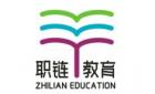 四川职链教育科技有限公司