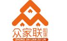上海眾家聯設備租賃有限公司
