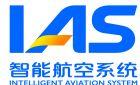 智能航空系统有限公司最新招聘信息