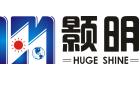 广州市颢明能源科技有限公司