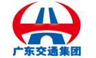 广东省交通规划设计研究院股份有限公司
