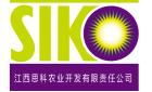 江西思科农业开发有限责任公司