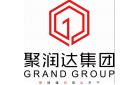 广东聚润达集团有限责任公司