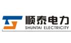 武漢順泰電力工程有限公司