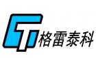 北京格雷泰科建筑技術有限公司