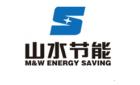 湖南山水節能科技股份有限公司