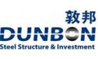 江苏敦邦钢结构工程有限公司