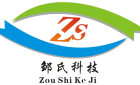 广东永银建设工程有限公司