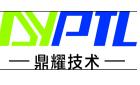 廣東鼎耀工程技術有限公司