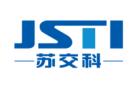 苏交科集团(甘肃)交通规划设计有限公司