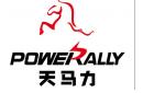 深圳市天马力能源科技有限公司