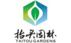 青島抬頭生態農業有限公司