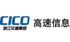 浙江高速信息工程技術有限公司