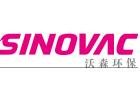上海沃森環保股份有限公司