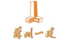 苏州第一建筑集团有限公司钢结构工程分公司