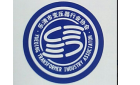 乐清市变压器行业协会