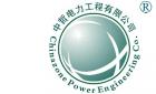 中哲電力工程有限公司