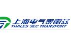 上海電氣泰雷茲交通自動化系統有限公司
