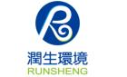润生环境科技(广州)有限公司