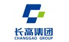 湖南長高國際工程技術有限公司