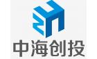 陕西中海创业投资有限公司